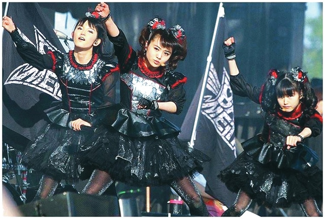 The Japanese metal-J-Pop band Babymetal will perform and collaborate with Rob Halford of Judas Priest.